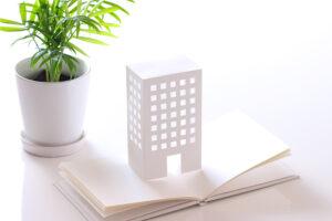 アパート・マンションに形を変えることによる節税効果を検証